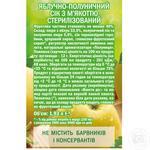 Сок Садочок яблочно-клубничный 1,93л - купить, цены на Ашан - фото 2