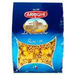 Arrighi №26 Ruote Pasta 500g