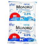 Ukrayinska Zirka UHT Milk 2.5% 900g