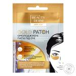 Beauty Derm Gold Collagen Patches for Eyes 2pcs