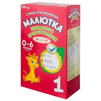 Сухая смесь Малютка молочная быстрого приготовления 0-6мес 350г - купить, цены на СитиМаркет - фото 5