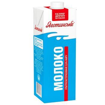 Молоко Яготинское ультрапастеризованное 2,6% 950г - купить, цены на Фуршет - фото 1