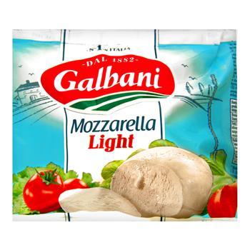 Galbani Mozzarella Santa Lucia Light Cheese 28% 125g