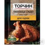 Смесь специй Торчин Тайна вкуса для курицы 25г