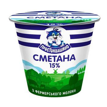 Сметана Простоквашино 15% 205г - купити, ціни на Фуршет - фото 1