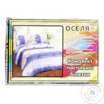 Oselya Bedding Set 200х220cm