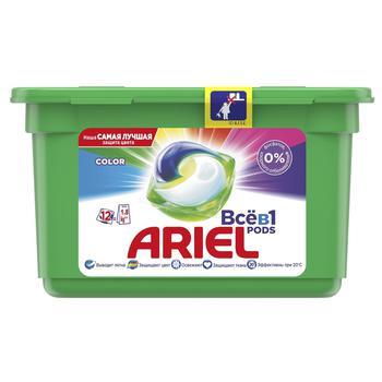 Капсулы для стирки Ariel Pods Все-в-1 Color 12шт - купить, цены на ЕКО Маркет - фото 1