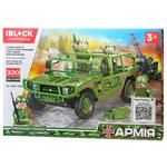 Iblock Toy Construction Military Equipment 320 details