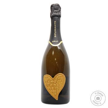Amami Spumante Brut White Dry Sparkling Wine 11.5% 0.75l