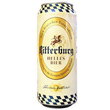 Пиво Ritterburg Helles Bier світле ж/б 5% 0,5л - купить, цены на УльтраМаркет - фото 1