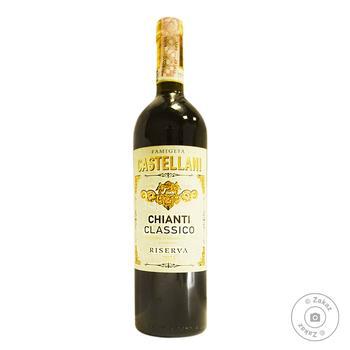 Wine Castellani red dry 13% 750ml