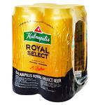 Пиво Kalnapilis Royal Select 4*0,5л з/б