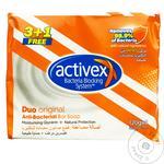 Мыло туалетное Activex Duo Original антибактериальное 4*120г