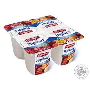 Ehrmann with strawberry yogurt