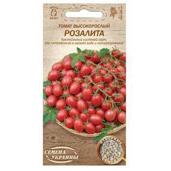 Семена Семена Украины Томат высокорослый Розалита 0,1г