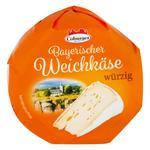Сыр Coburger Баварский пикантный 150г