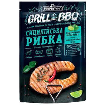 Grill&BBQ Pripravka Приправа до риби і морепродуктів Сицилійська рибка з натуральним соком лайма листям окупант-лайма і чилі 30г - купити, ціни на CітіМаркет - фото 1