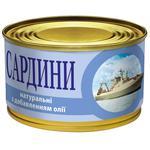 Akvamaryn Natural With Oil Sardines 230g