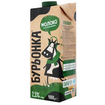 Молоко Бурьонка ультрапастеризованное 2,5% 1кг - купить, цены на Фуршет - фото 2