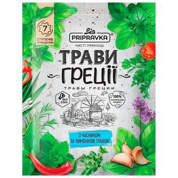 Приправа Pripravka Травы Греции с чесноком и лимонной травой 10г - купить, цены на СитиМаркет - фото 1