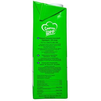 Вершки Смачно Шеф Кулінарні ультрапастеризовані 18% 1000г - купити, ціни на Метро - фото 3