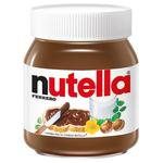 Nutella Hazelnut And Cocoa Spread 350g
