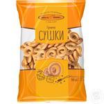 Mustard cracknel Kyivkhlib 400g Ukraine - buy, prices for Furshet - image 3