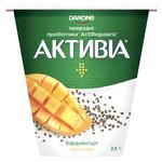 Біфідойогурт Activia манго-чіа 2,5% 260г - купити, ціни на CітіМаркет - фото 1