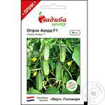 Sadyba Tsentr Chord F1 Cucumber Seeds 50pc