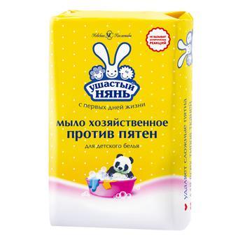 Мило господарське Ушастий нянь проти плям для дитячої білизни 180г - купити, ціни на Ашан - фото 1