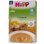 Каша детская ХиПП 7 злаков безмолочная органическая без сахара с 6 месяцев 200г Хорватия