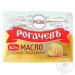 Масло вершкове Рогачевъ Традиційне 82.5% 180г