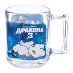 Чашка дитяча Disney N0193 250мл Як приборкати дракона