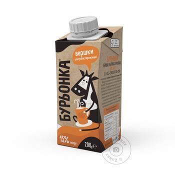 Burenka Ultra Heat-Treated Cream - buy, prices for Furshet - image 1