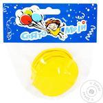 Svyato Mriy Yellow Inflatable Ball 6pc