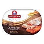 Fish atlantic mackerel Santa bremor in sauce 190g can Belarus
