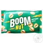 Boom nut Pistachio salted 40g