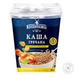 Каша Новоукраинка гречневая с курицей и овощами 60г