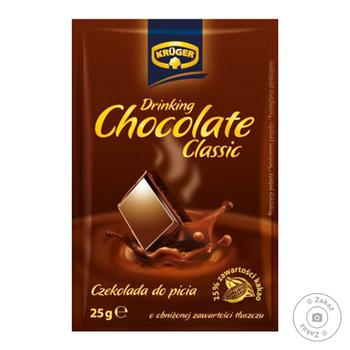 Шоколад гарячий Kruger Classic 25г
