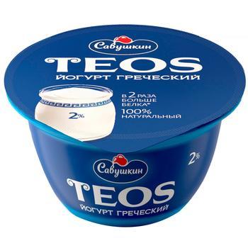 Йогурт Савушкін Грецький 2% 140г - купити, ціни на CітіМаркет - фото 1