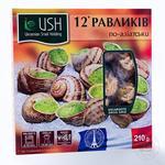 USH in sauce frozen Snail