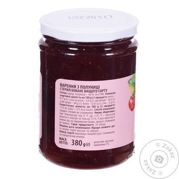 Eurogroup Strawberry Jam 380g - buy, prices for Tavria V - image 2