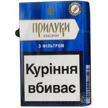 Цигарки з фільтром Прилуки Класичні 8