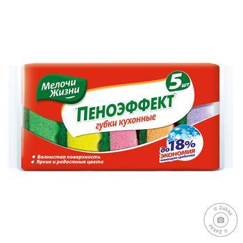 Kitchen sponges Melochi Zhizni 5pcs - buy, prices for Novus - image 1