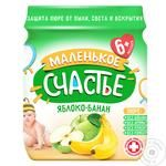 Malenkoe Schastje Apple and Banana Puree 90g