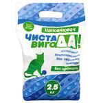 Наполнитель Чистая ВыгоДА! гигиенический для животных 2,5кг