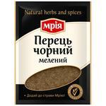 Mria Black Ground Pepper