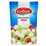 Galbani Mozzarella mini Fresh Cheese 38% 150g