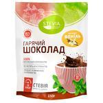 Гарячий шоколад Stevia Ваніль з екстрактом стевії 150г
