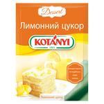 Цукор лимонний Kotanyi 50г